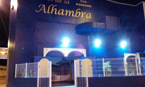 Cantares de la Alhambra