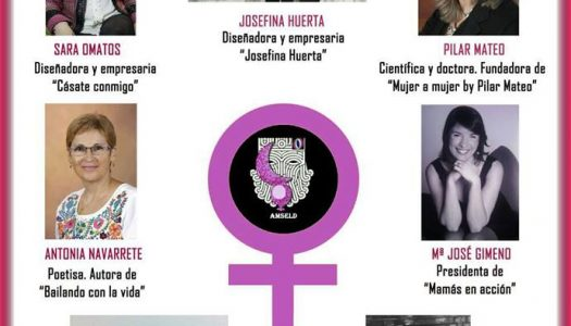 III Exposición Fotográfica: El Alma de las Mujeres Lunas