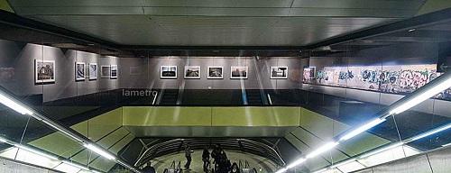 Sala La metro