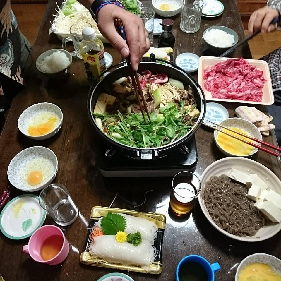 Tora Taberna Japonesa