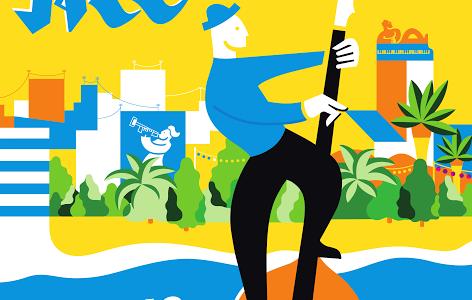 Mar i Jazz abre sus puertas el viernes 16