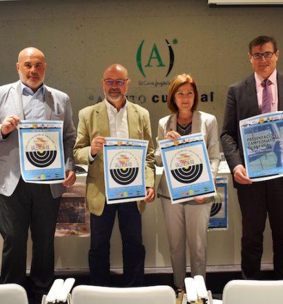 Campeonato de España de tiro con arco al aire libre