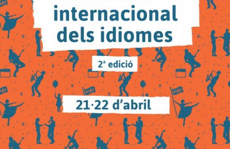 II EDICIÓN DEL FESTIVAL INTERNACIONAL DE LOS IDIOMAS.