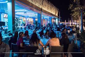 El verano es sinónimo de calor y vacaciones, pero también de fiesta y diversión. Si quieres pasar unos días inolvidables estos meses en Valencia, apúntate estos locales para salir con tus amigos.